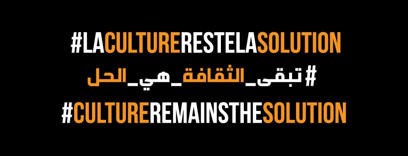 Soutien à l'association marocaine Racines